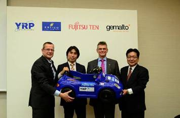 Interview with: Akihiro Fujiwara & Yoshinari Shiraishi, FUJITSU TEN