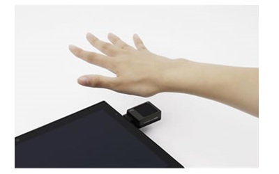 Fujitsu to Launch Portable Palm Vein Authentication Sensor, Ideal for Mobile Devices