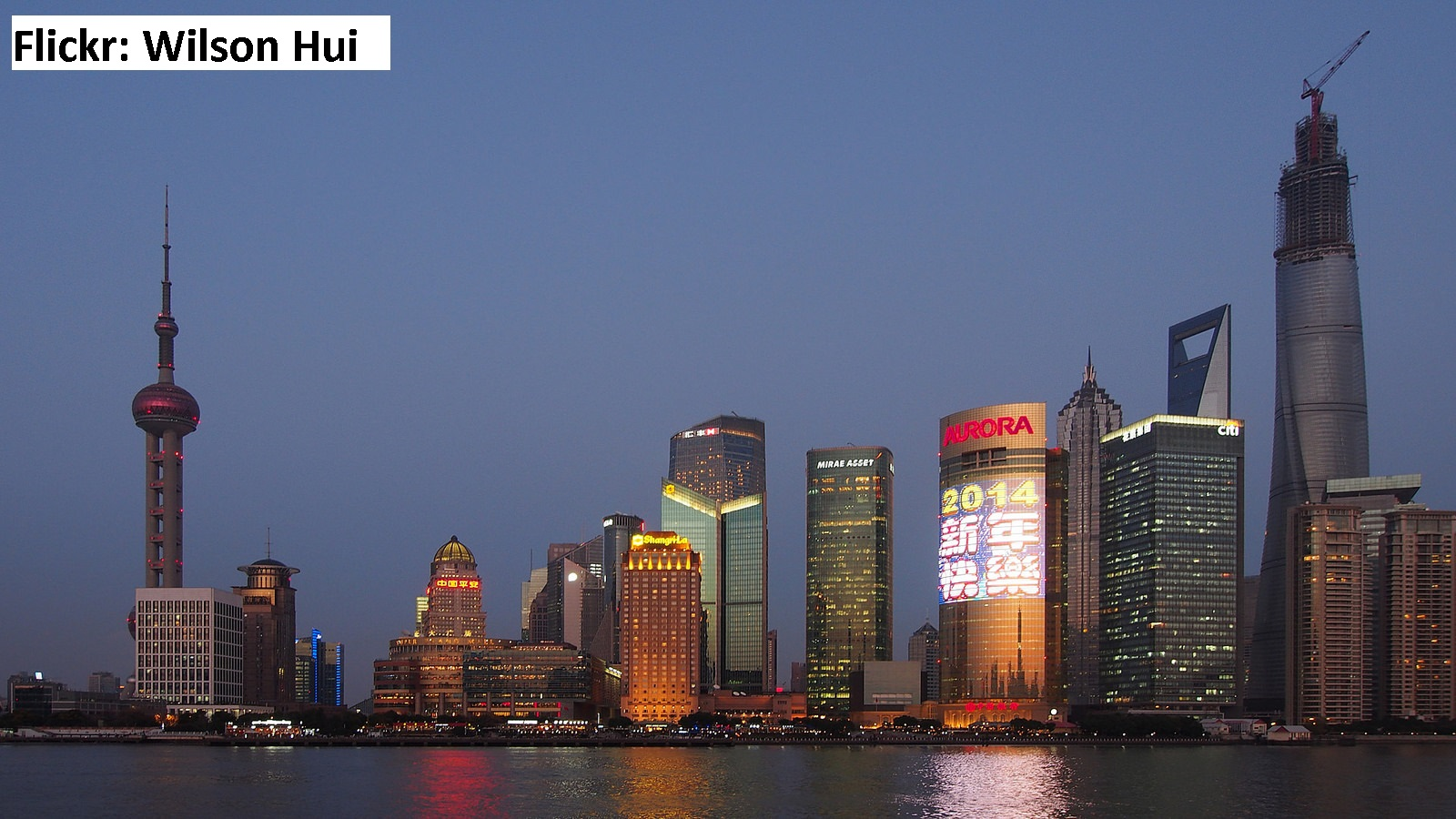 China's investment in ITS to amount billion dollars by 2020