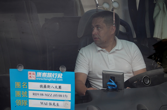 Spotlight on Professional Drivers