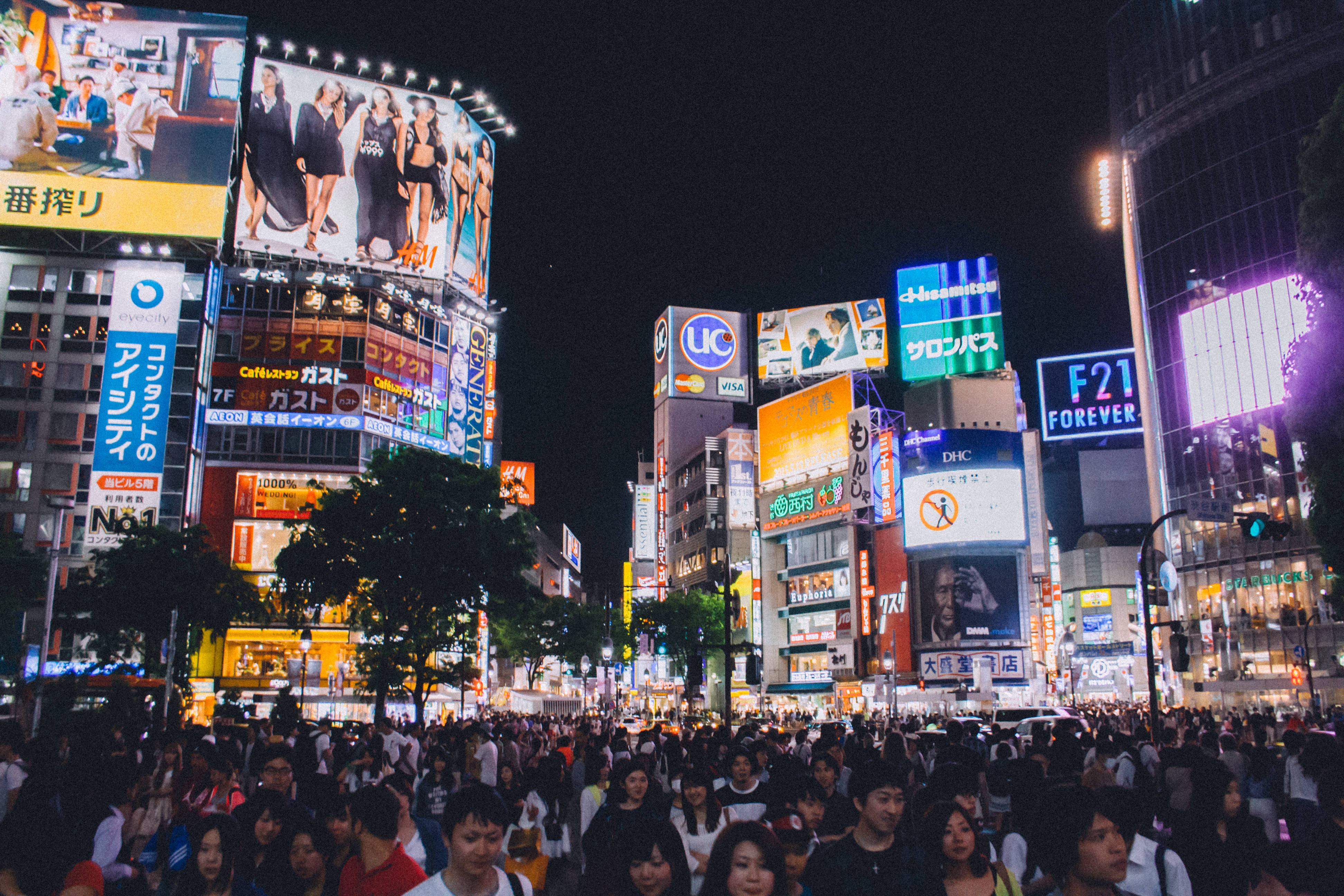 Ericsson, DOCOMO and Intel to build 5G trial environment