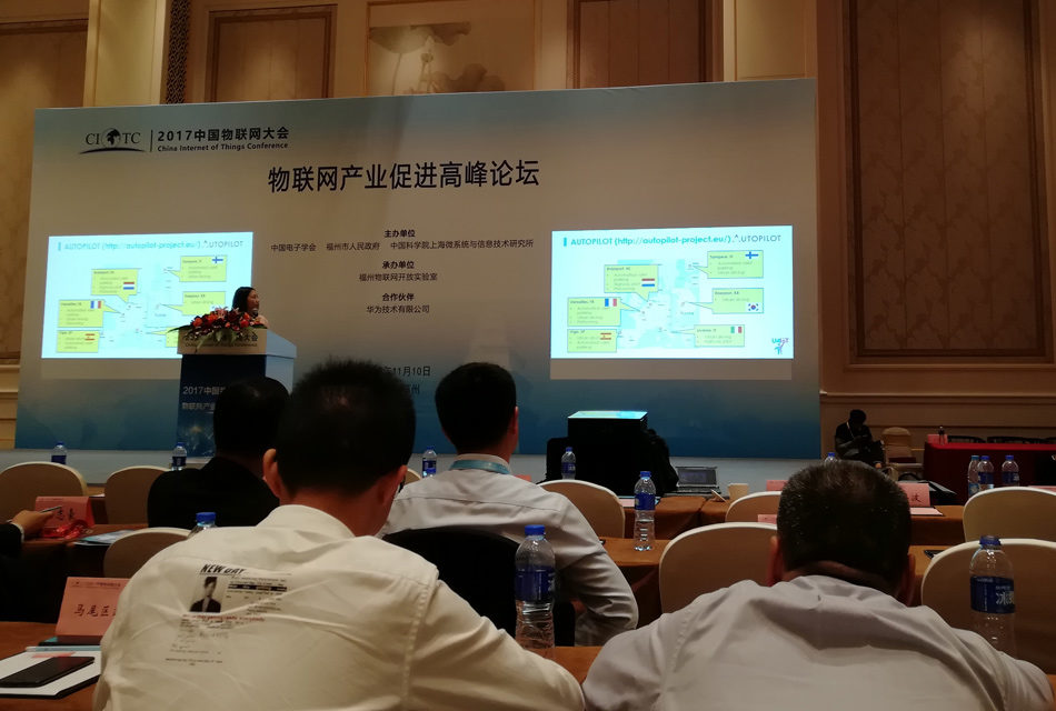 European Internet of Things Large-Scale Pilot showcased in China