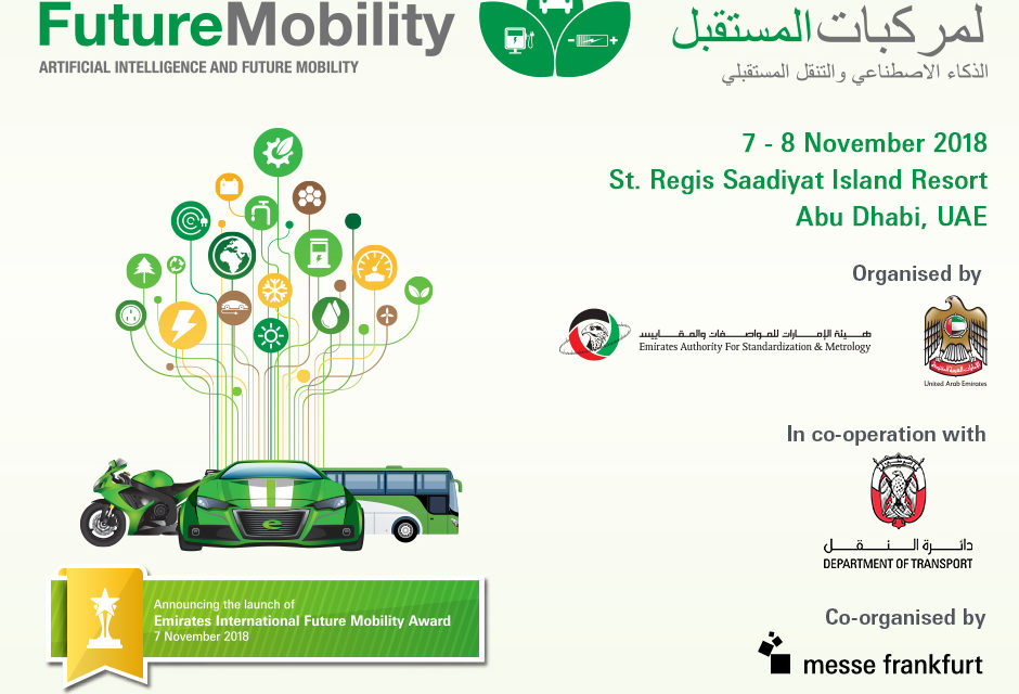 ERTICO partners with Future Mobility in Abu Dhabi