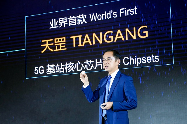 Huawei simplifies 5G with launch of the world's first 5G base station