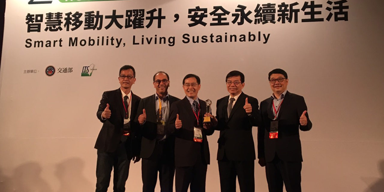 PTV real-time software helps city in Taiwan win best ITS project