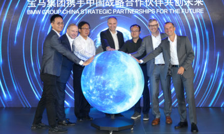 BMW signs an agreement with Tencent to build BMW Group China High Performance D³ platform