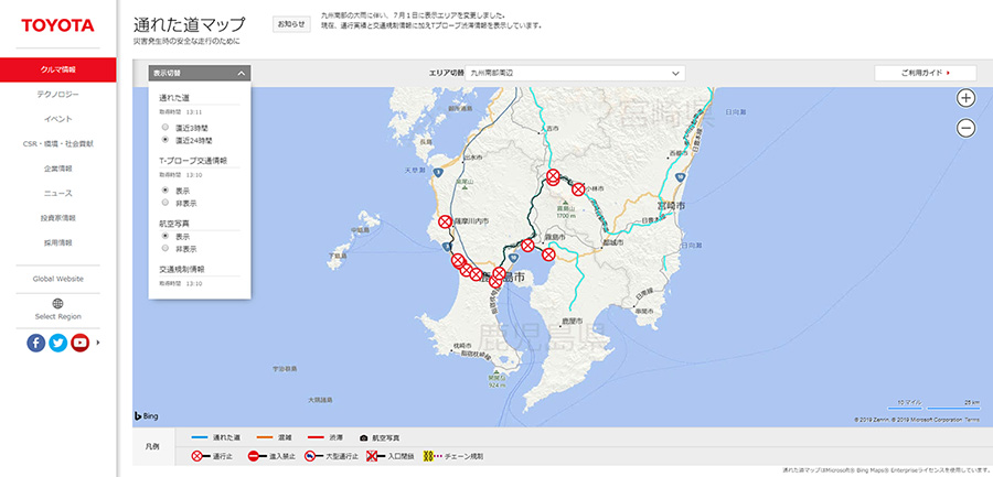 Toyota's map shows real-time traffic information and road closures in Japan