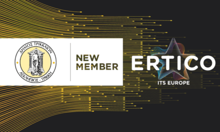 Empowering cities with ITS: Municipality of Trikala joins the ERTICO Partnership