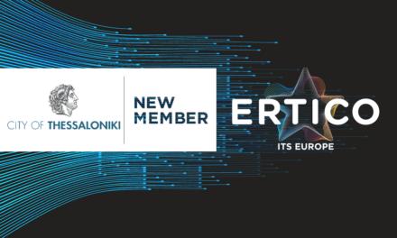 Strengthening ERTICO's city network: Thessaloniki joins Partnership