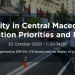 ERTICO collaborates with Thessaloniki on mobility innovation in Central Macedonia