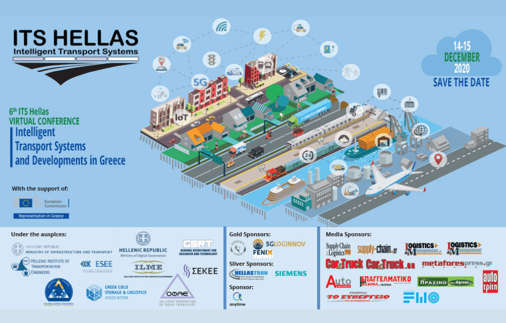 5G-LOGINNOV sponsors the 6th ITS Hellas Virtual Conference: Intelligent Transport Systems in Greece