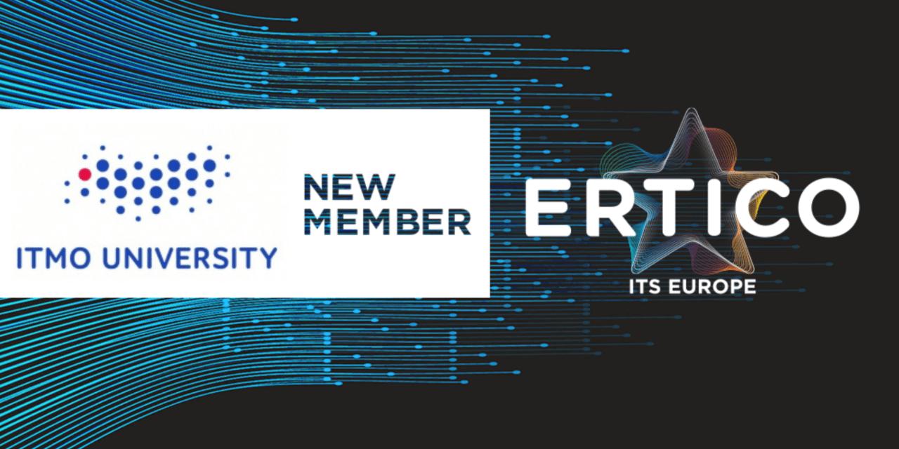 ERTICO welcomes ITMO University to the Partnership